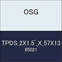 OSG テーパーエンドミル TPDS_2X1.5゚_X_57X13 商品番号 85021