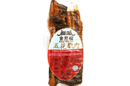 Chinese Style Cured Pork Strips (Chinese Bacon)