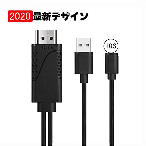 2020最新設定不要 iPhone HDMI Lightning アイフォンHDMI変換ケーブル iPhoneテレビ接続ケーブル ライトニング HDMI接続 変換アダプター Lightning Digital HDTV AVアダプタ iPhone/iPad