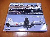 童友社 1/144 F-27 (全日空) YS-11 (海自) 2機セット