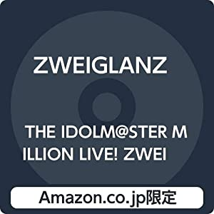 【発売日未定】【Amazon.co.jp限定】THE IDOLM@STER MILLION LIVE! ZWEIGLANZ アライアンス・スターダスト (メガジャケット付)