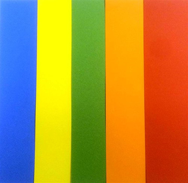 Dalton Manor Karton, 240 g m², 200 Blatt, Einzelfarben und sortierte Farben, Lieferung in Weston-Aufbewahrungsbox, Rot, Grün, Blau, Gelb, Orange B017YU5576   | Verschiedene