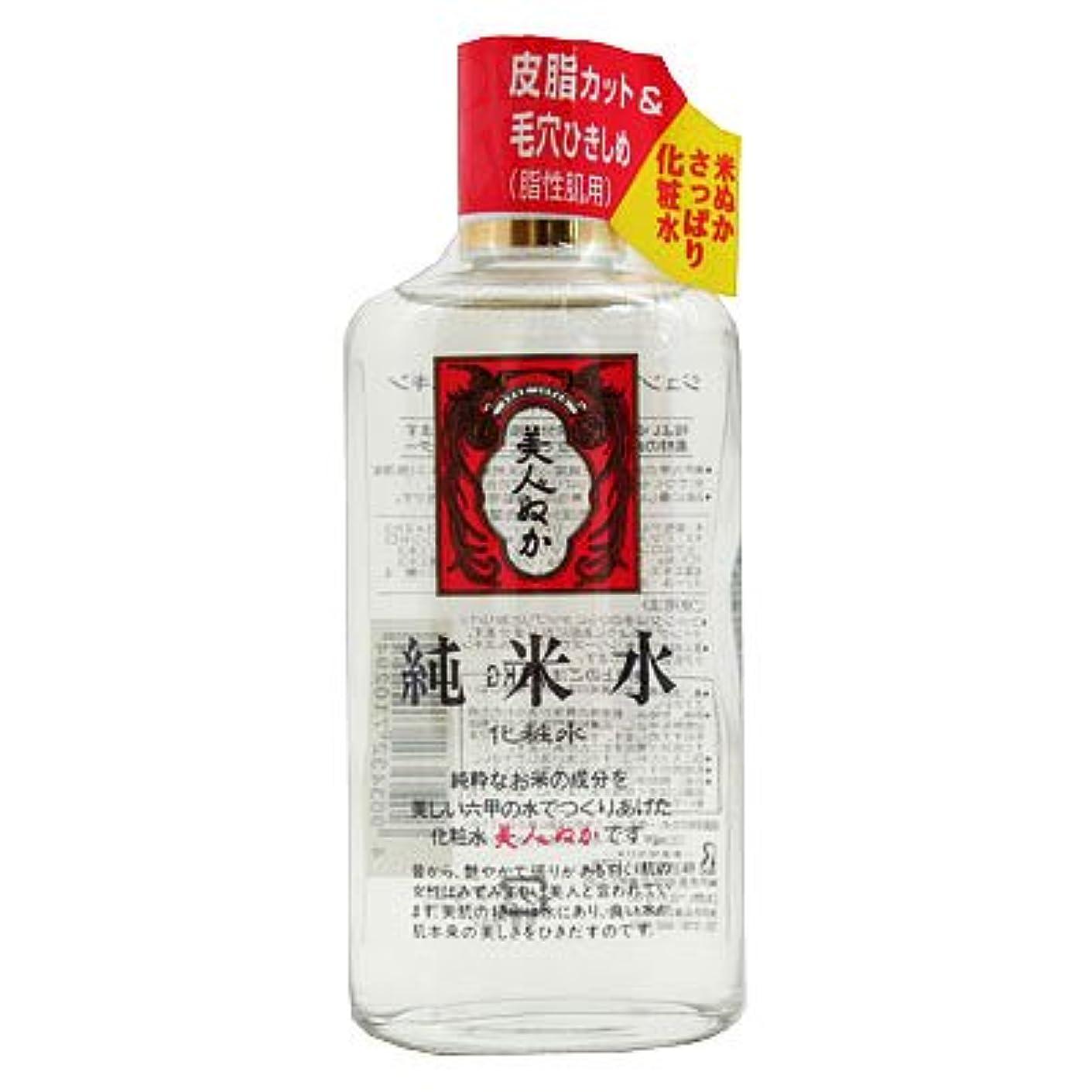 シネウィ疾患ブッシュ純米水オイリースキン