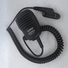 ALINCO アルインコ スピーカーマイク(防水プラグ・耐圧1W) EMS-66