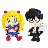 2 Piezas de Dibujos Animados de Peluche Sailor Moon Endymion Juguete de Felpa 30cm Anime Kawaii Lindo Suave Peluche niñas muñecas Adultas decoración Regalos de cumpleaños