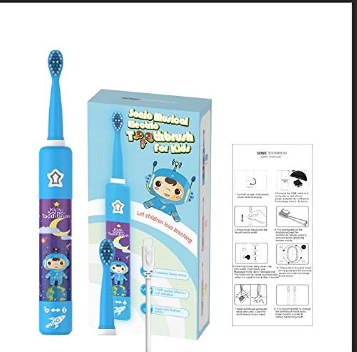 熱い販売 クリーニング 新しいデザインスタイル 漫画パターン 電動ソニック歯ブラシ 子供音楽の歌 ホワイトニング ソニックブラシ (blue)