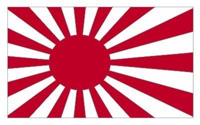 Bumper Sticker / Decals Japanese rising sun flag japan vinyl decals bumper stickers jdm drifting drift