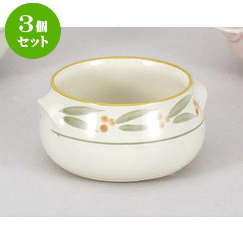 3個セット 洋陶単品 ホットライフシチュー A.K [9.5 x 6cm 400cc] 【料亭 旅館 和食器 飲食店 業務用 器 食器】