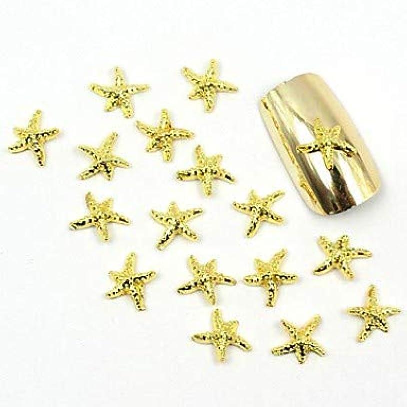 タイマーウッズスクリーチ偽アクリル型ネイルアートの装飾のための100個の3Dゴールドネイルジュエリーメタルスター
