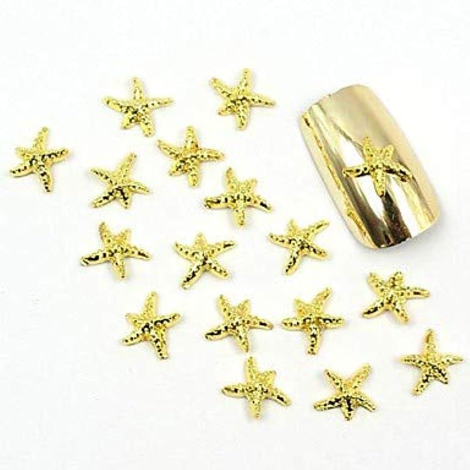 ハブブイーウェル腫瘍偽アクリル型ネイルアートの装飾のための100個の3Dゴールドネイルジュエリーメタルスター