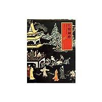 Anhui Treasures(Chinese Edition)