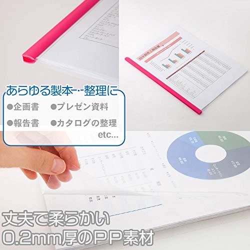 ライオン事務器レポートカバーA4CS-2875色5冊入