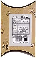 愛知県産 抹茶粉末【白楽天】碾茶 40g (1箱)