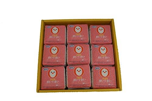 【精米】 香川県産 無洗米おいでまいキューブ 300gx9 令和元年産 化粧箱入り