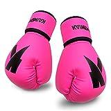 Best Boxing Gloves 16ozs - Boxing Gloves (6oz, 8oz, 10oz, 12oz, 14oz, 16oz) Review