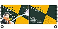 ヒサゴ Re:ゼロから始まる異世界生活 図案スケッチブック スバル HH1291