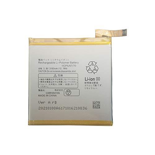 MUKUZI AQUOS R SHV39 | SH-03J | 605SH 互換 バッテリー