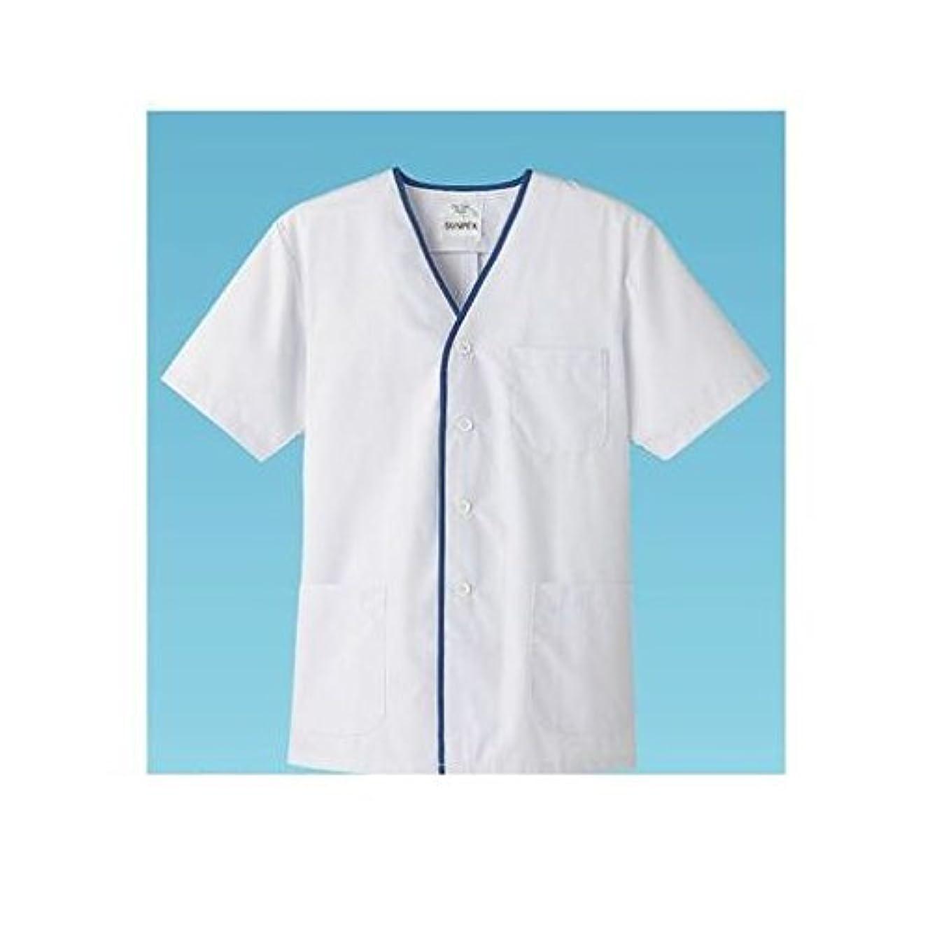 連帯アラバマ収束するFN77199 男性用デザイン白衣 半袖 FA-347 3L
