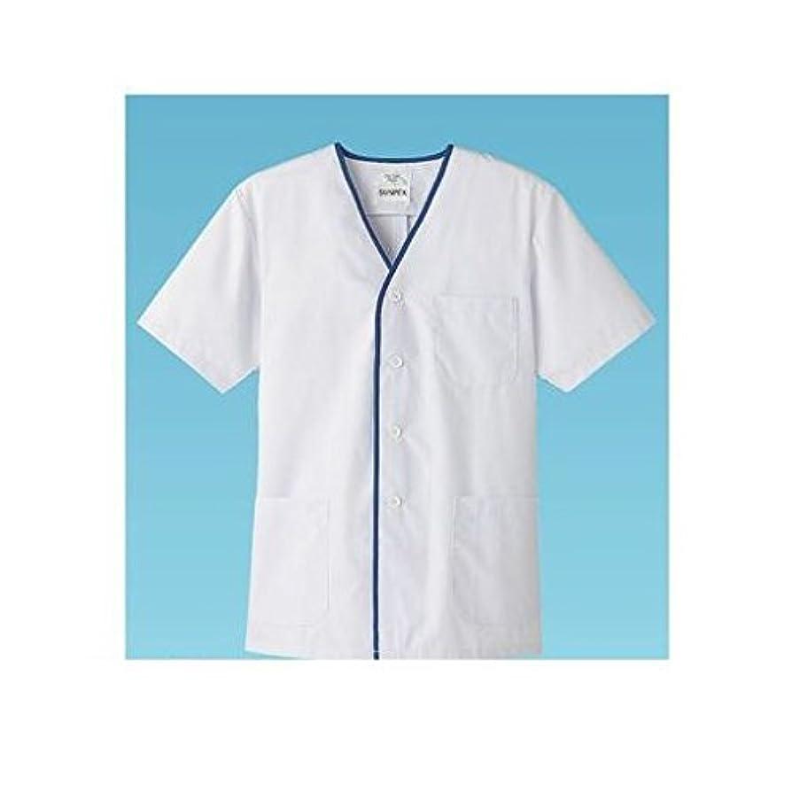 退却アシスタント共和党BR99988 男性用デザイン白衣 半袖 FA-347 LL