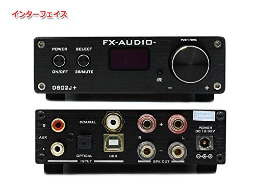『FX-AUDIO- D802J+ [ブラック] ハイレゾ対応・3系統デジタル入力+アナログ入力 フルデジタルアンプ(リモコン付属)』の3枚目の画像