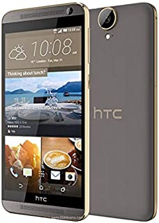 HTC One E9+ Dual Sim - 32GB, 4G LTE, Modern Gold