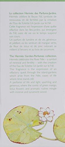 エルメス『オードトワレナイルの庭』