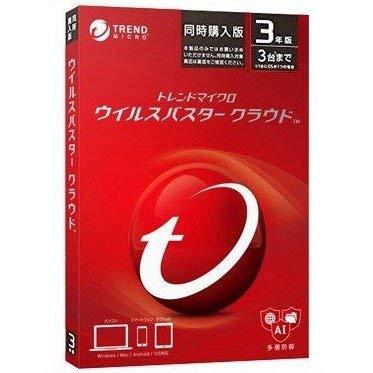 トレンドマイクロ ウイルスバスター クラウド 最新版 3年3台版 DVD-ROM付 パッケージ版 Win Mac iOS Android対応 同時購入版 単品可