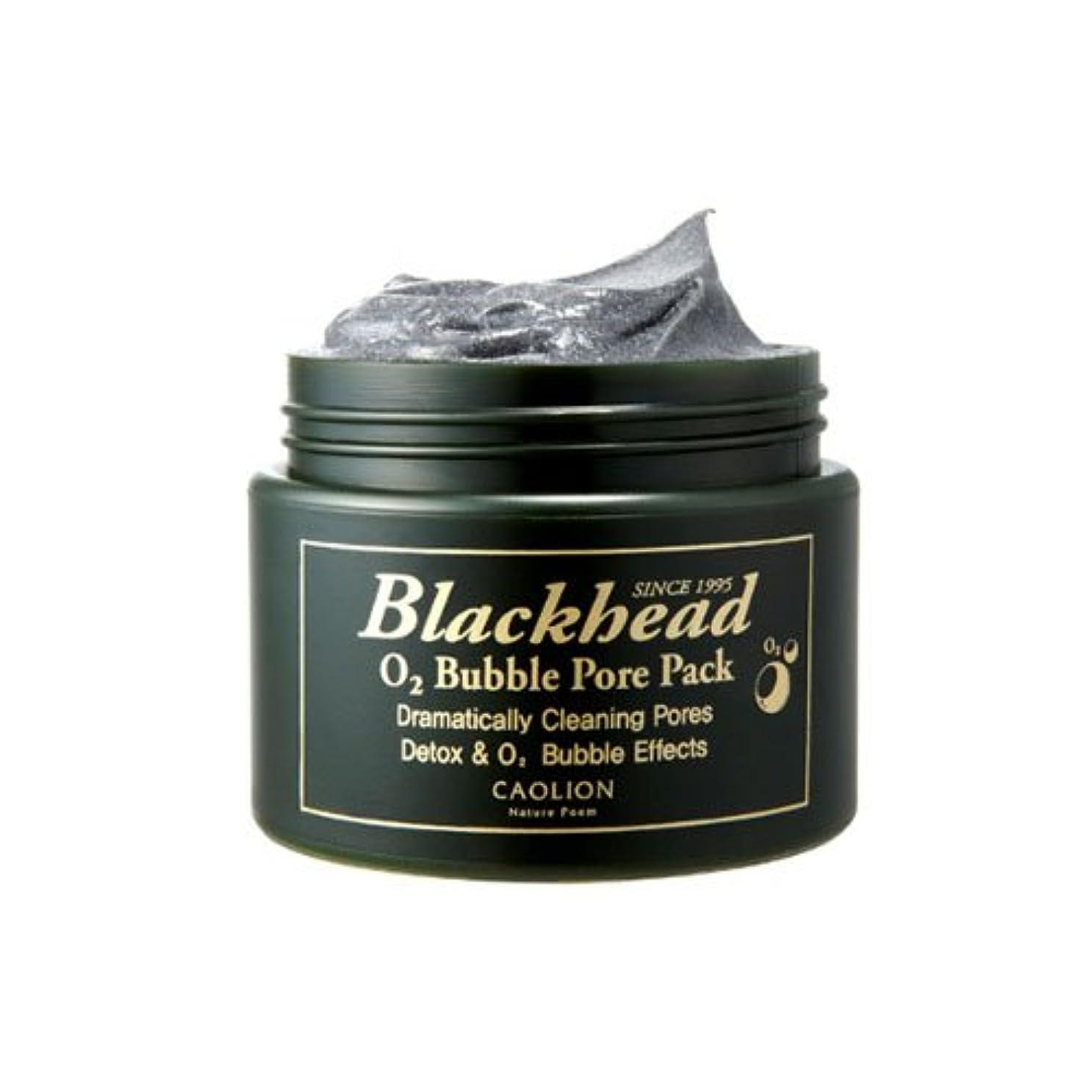 不透明なマージン競争カオリオン ブラックヘッド O2 バブル ポア パック (50g) [海外直送品][並行輸入品]