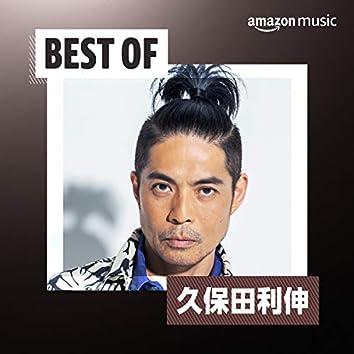 Best of 久保田利伸