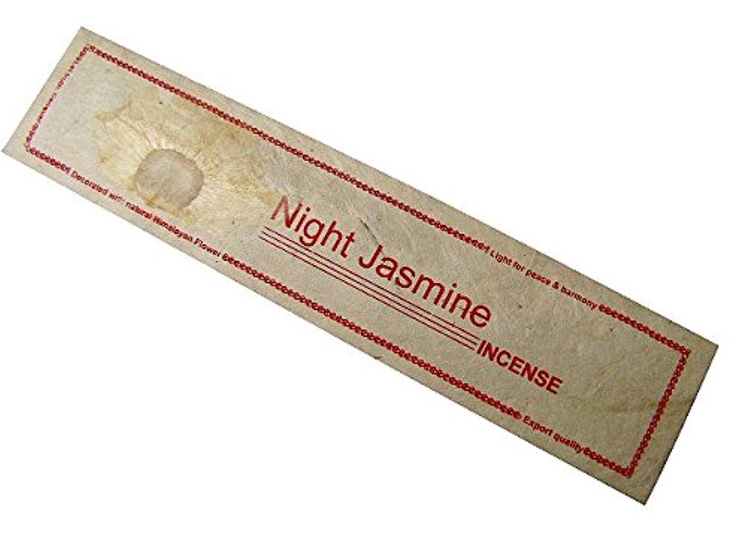 無視ロゴリクルートNEPAL INCENSE ネパールのロクタ紙にヒマラヤの押し花のお香【NightJasmineナイトジャスミン】 スティック