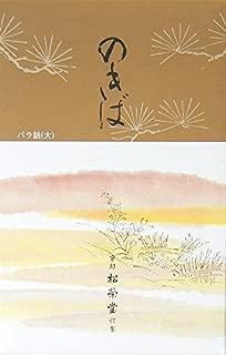 Shoyeido's Moss Garden Incense Nokiba (500 Sticks)