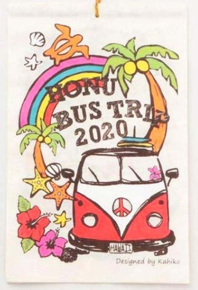 十二汚物スタウト2020年カレンダー 壁掛け ハワイ ホヌバス ネパール手漉き紙