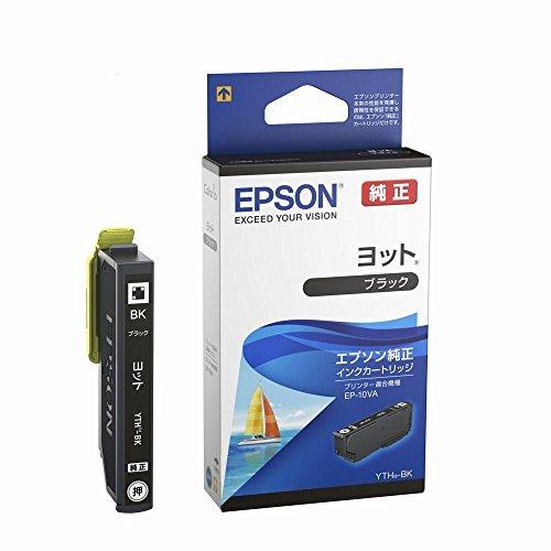 エプソン 純正 インクカートリッジ ヨット ブラック YTH-BK 【まとめ買い3個セット】