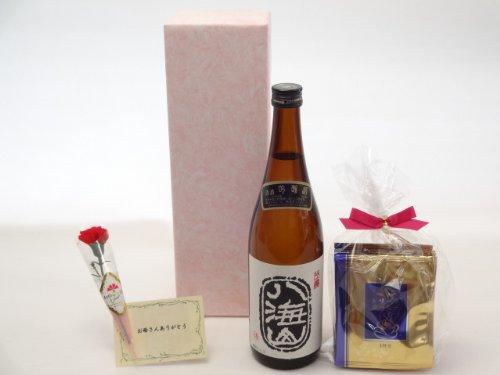 母の日 日本酒セット 挽き立て珈琲(ドリップパック5パック)(八海酒造 八海山 吟醸 720ml(新潟県)母の日カード お母さんありがとうカーネイショ