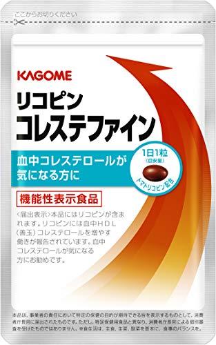 カゴメコレステファインサプリカゴメ研究開発リコピン血中コレステロール機能性表示食品31粒