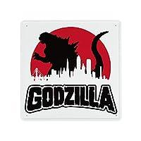 メタルブリキ看板 ゴジラ Godzilla 金属ポスター 金属板ブリキ看板 装飾 鉄絵画 鉄の絵画 掛け物 多機能ホーム装飾 ホームデコポスター ウォールアート 模様替え 個性ギフト 玄関に飾る ショップ装飾 ポスター レトロ居酒屋 面白い