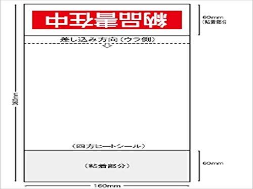 フジケース S-1050 輸送パック チェーンストア用 納品書在中 1000シート
