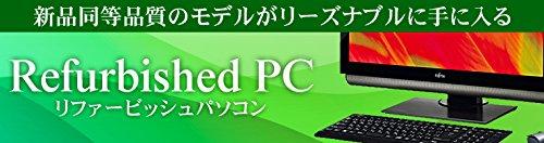『富士通 FMV ESPRIMO P P770/B FMVNP3FE notebook リファビッシュPC Windows7 Pro32 Corei5 160GB 12.1 インチ 液晶 無線LAN』の5枚目の画像