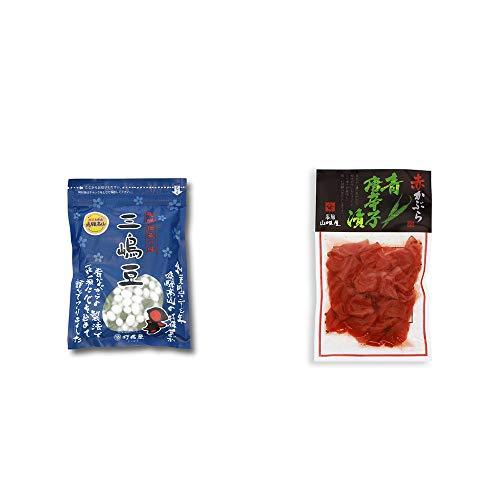 [2点セット] 飛騨 打保屋 駄菓子 三嶋豆(150g)・飛騨山味屋 赤かぶら 青唐辛子漬(140g)