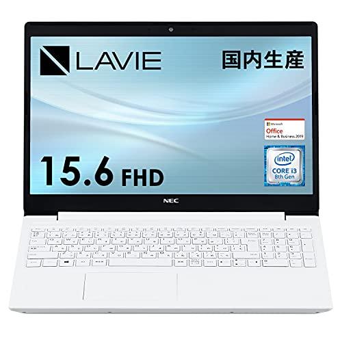 NEC ノートパソコン 15.6インチFHD LAVIE Direct NS 国内生産 (Core i3/4GBメモリ/256GB SSD/カームホワイト)(Office Home & Business 2019 (Windows 10 Home) WEB限定モデル【Windows 11 無料アップグレード対応】