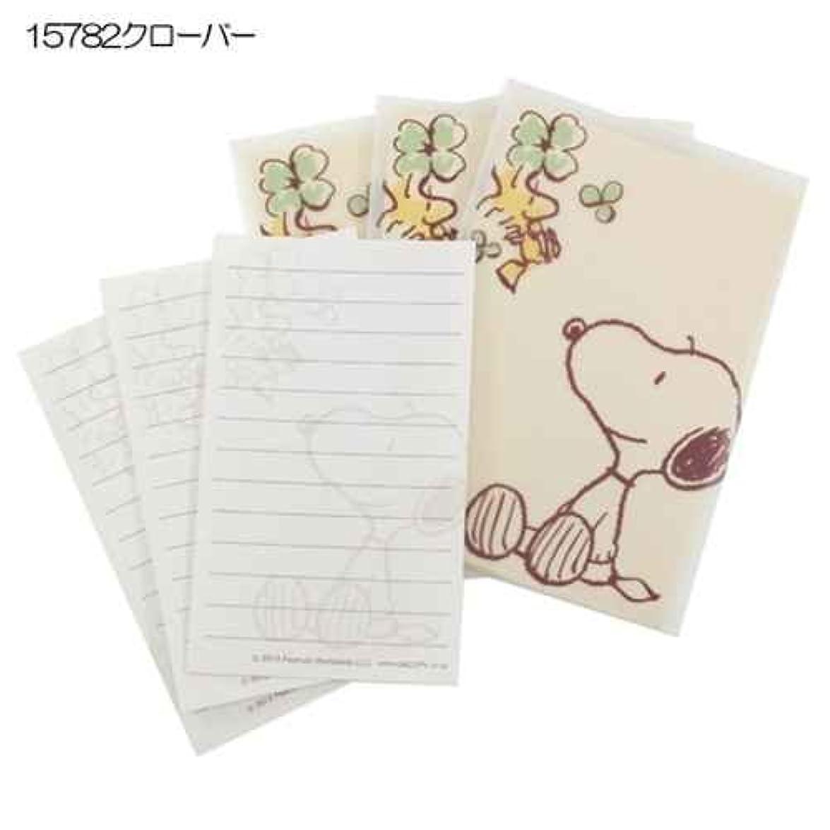 カミオジャパン プチレターセット(ミニ封筒&ミニ便箋) 15782 スヌーピー/クローバー