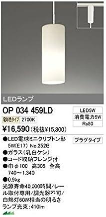 CS45696 LEDペンダント