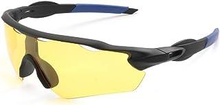 SGJFZD PC UV400 Sports Mens Polarized Sunglasses Mens Outdoor Riding Glasses Windshield Sunglasses (Color : Yellow)