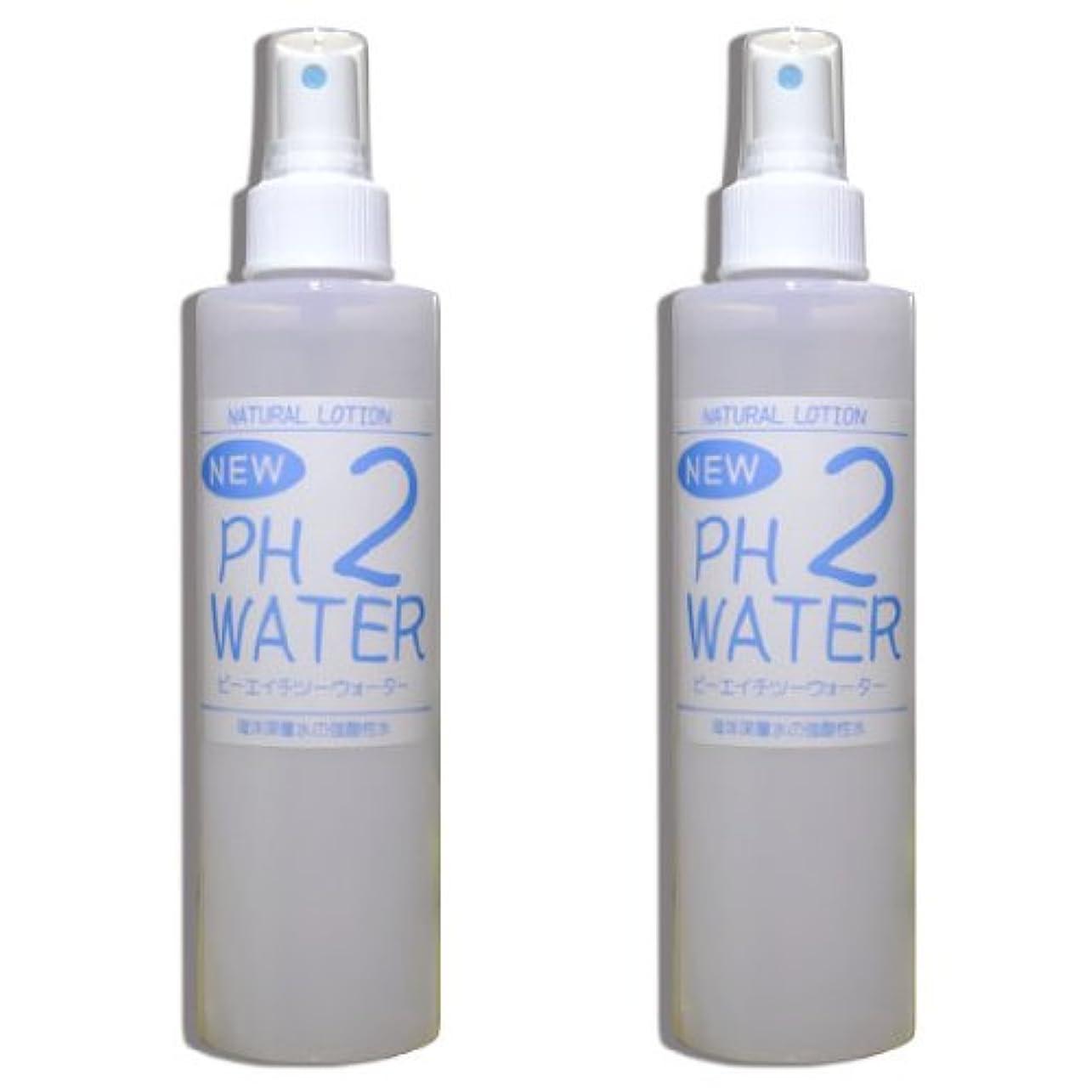 成分ペアビタミン強酸性水 NEW PH2ウォーター『200mlスプレー2本セット』