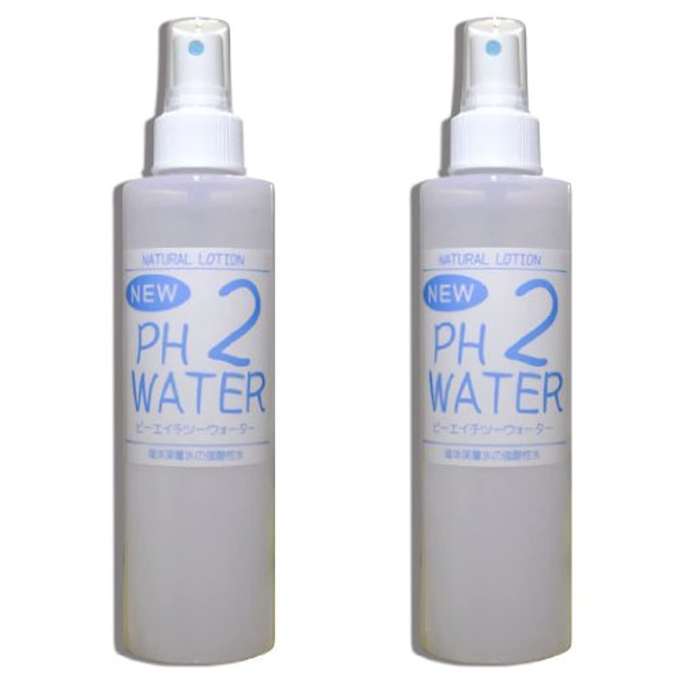 入力冷ややかな適性強酸性水 NEW PH2ウォーター『200mlスプレー2本セット』