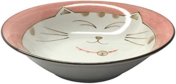 JapanBargain Smiling Cat Porcelain Shallow Bowl Pink