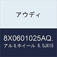 アウディ アルミホイール 6.5JX15 8X0601025AQ.
