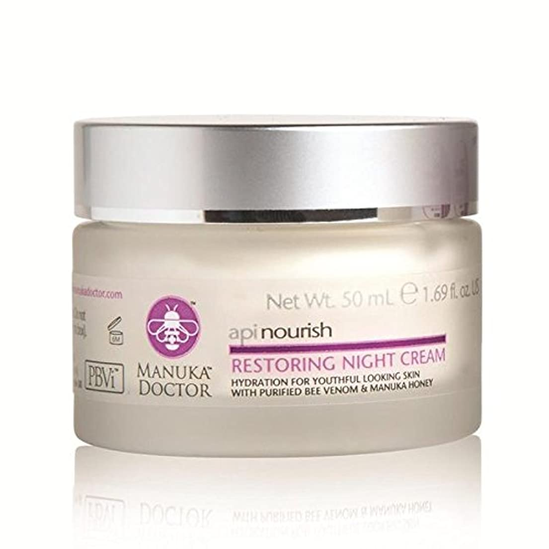 Manuka Doctor Api Nourish Restoring Night Cream 50ml (Pack of 6) - マヌカドクターは、夜のクリーム50ミリリットルを復元養います x6 [並行輸入品]