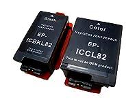 IC82 ICCL82 ICBK82 カラー&ブラック セット 互換インク ICチップ付