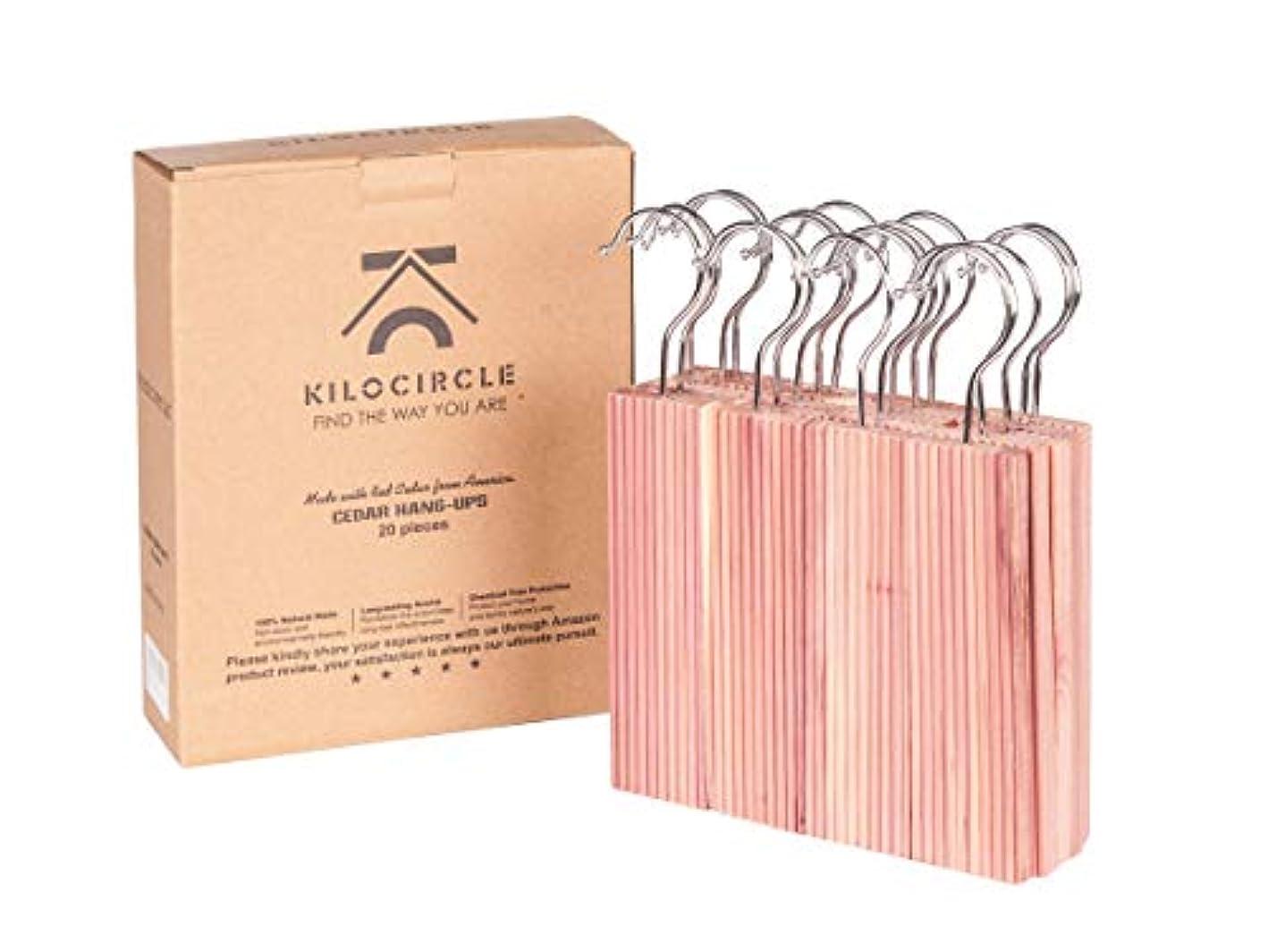 kilocircle [Newly Upgraded:Hook Assembled] Cedar Hang ups for Closet 20pcs with Cedar Fragrance-Standard Size 6.5''x1.9''X0.5''